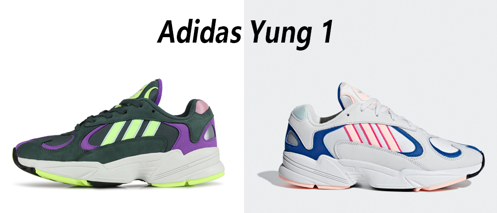 Which Adidas UltraBOOST cleat is BEST??? Ep. 339